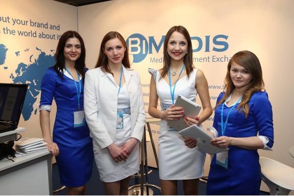 BIMEDIS TEAM AT THE EUROPEAN CONGRESS OF RADIOLOGY 2015