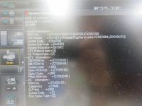 Photo TOSHIBA Aquilion 64 CT Scanner - 3