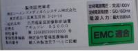Foto SIEMENS ACUSON S2000 Ultraschallgerät 5