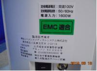 Photo SIEMENS ACUSON SC2000 Ultrasound Machine - 5