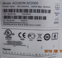 Photo SIEMENS ACUSON SC2000 Ultrasound Machine 6