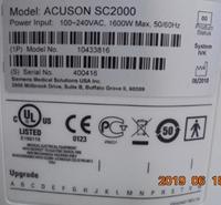 Photo SIEMENS ACUSON SC2000 Ultrasound Machine - 6