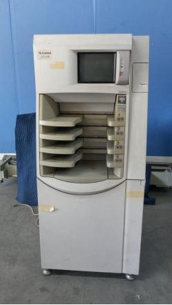 FUJIFILM FCR 5000 - Bimedis - 1