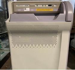 PHILIPS PCR Compano - Bimedis - 1