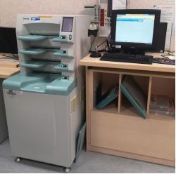 PHILIPS PCR Eleva CosimaX - Bimedis - 1
